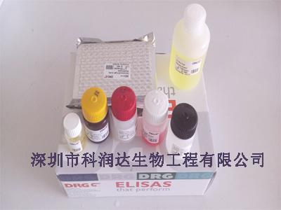抗磷脂酰丝氨酸抗体检测试剂盒