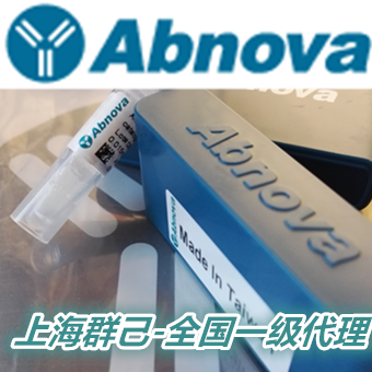 MACC1多克隆抗体∥MACC1 polyclonal antibody