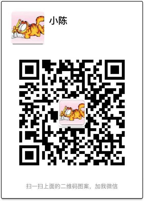 磷酸三钠厂家供应价格9/kg