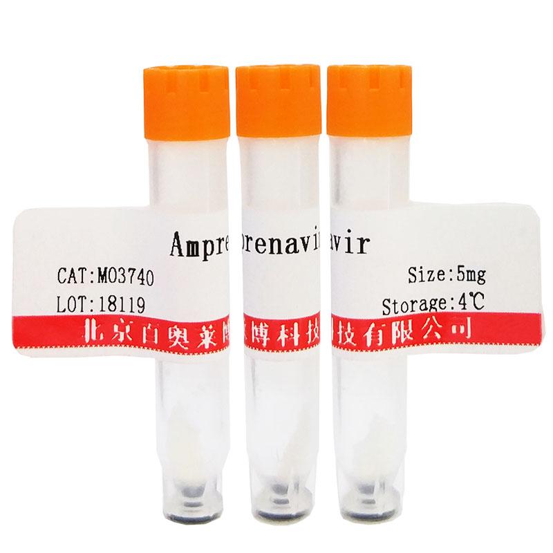 白三烯A4水解酶抑制剂(Acebilustat)