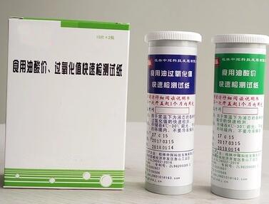 食用油脂酸价和过氧化值试纸