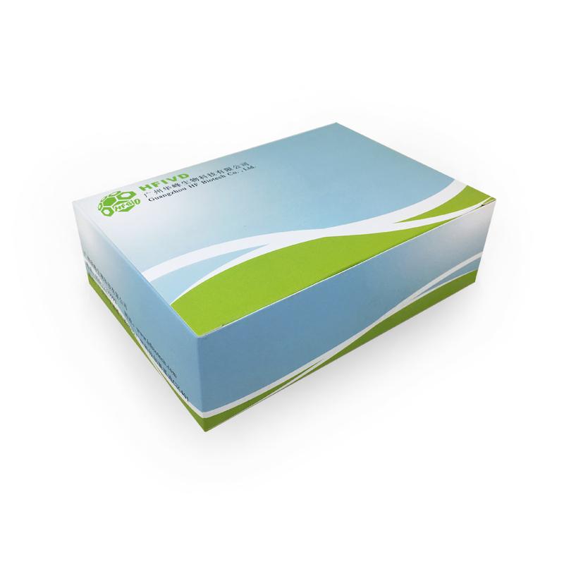 阪崎肠杆菌核酸检测试剂盒(冻干型/恒温显色法)