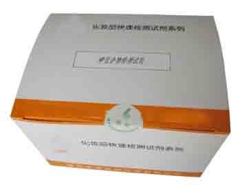 检测保健食品中检测试剂盒