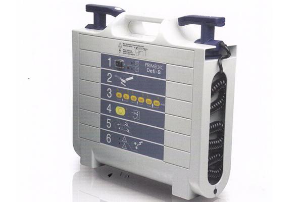普美康 Defi-B 便携式单除颤仪