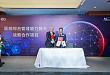 以规范化、职业化、高质高效安全管理,为中国公立医院发展赋能