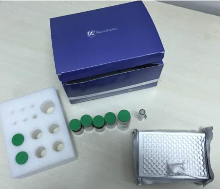 喹乙醇酶联免疫试剂盒