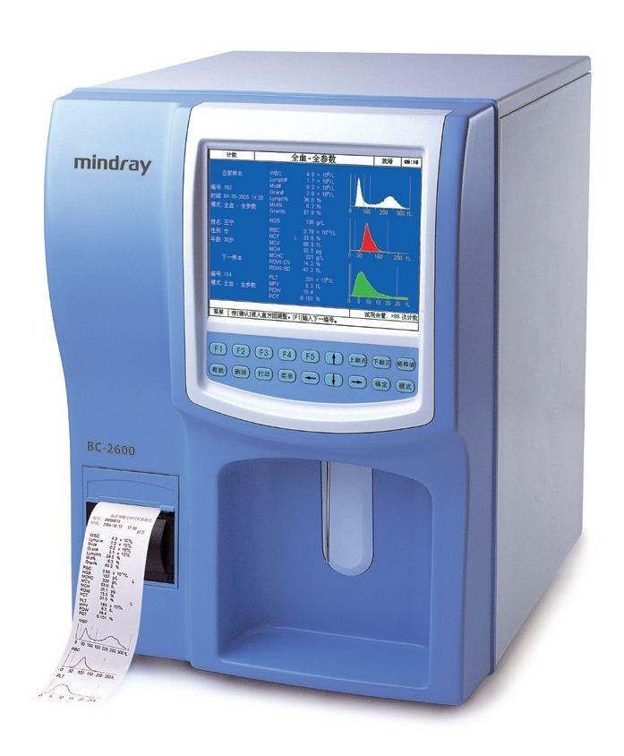 优价供应迈瑞BC-2600全自动血液细胞分析仪 全自动血球仪 三分类血细胞分析仪