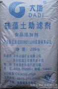 四川医药、食品厂专用硅藻土