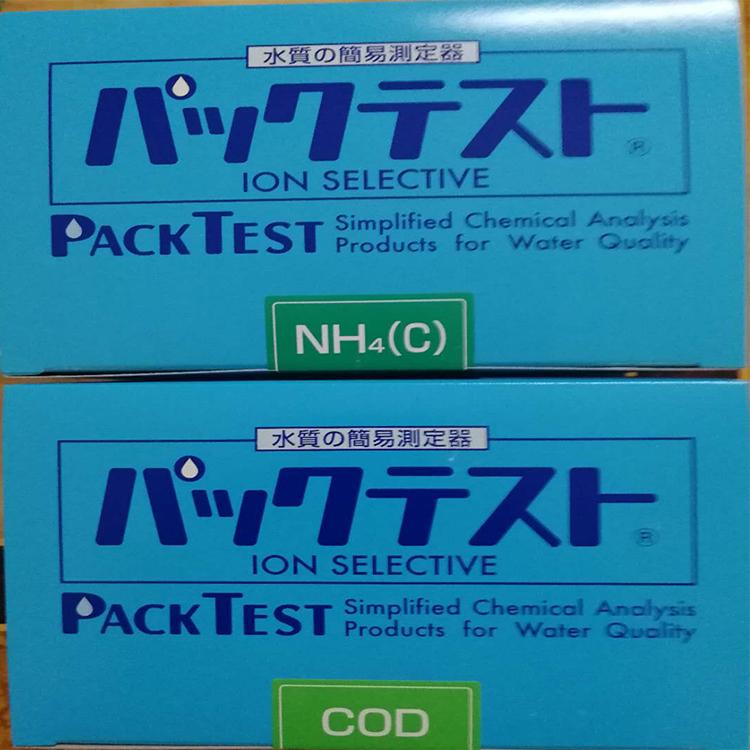 盛世天娇环保优惠供货污水处理日本共立水质测试包COD氨氮磷铜铬检测试剂盒快速便携检测产品污染物离子检测产品