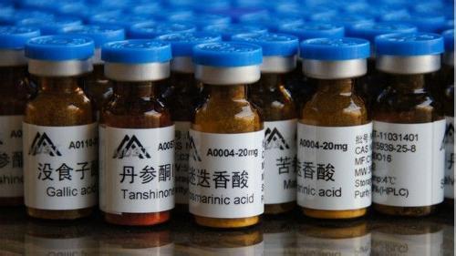 二咖啡酰菊苣酸70831-56-0