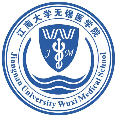 江南大学无锡医学院