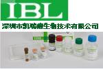 磷酸化Tau蛋白试剂盒