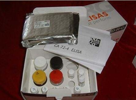 化学发光法醛固酮德国DRG试剂盒原装进口