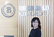加凯移民集团副总裁刘斌:为人才打开一扇通往海外的门