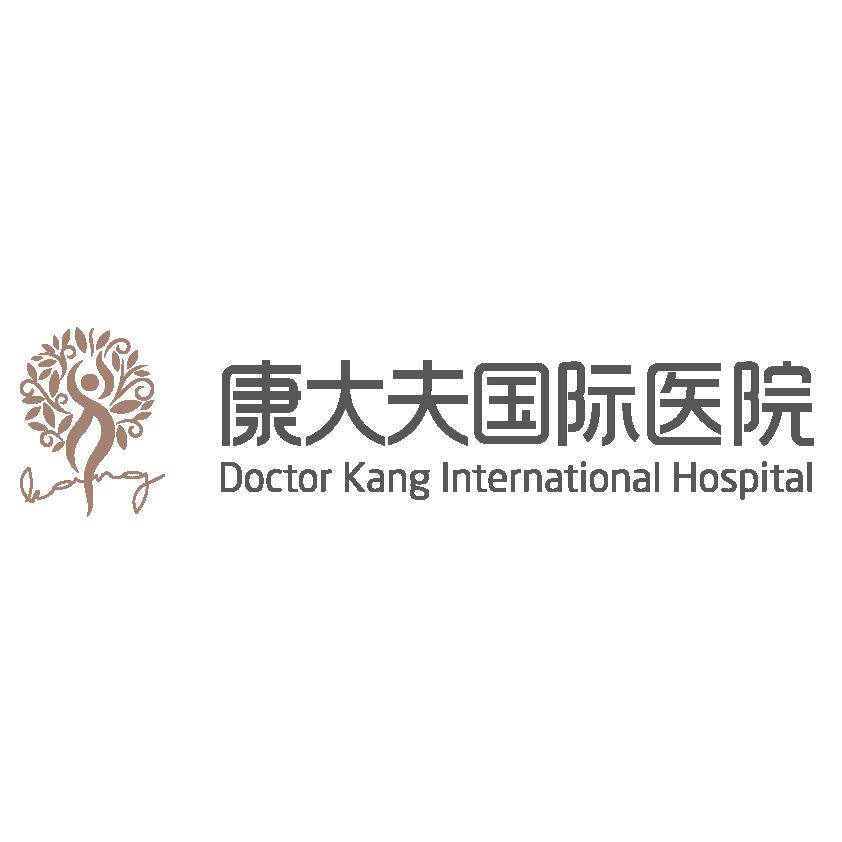 康大夫健康管理(浙江)有限公司
