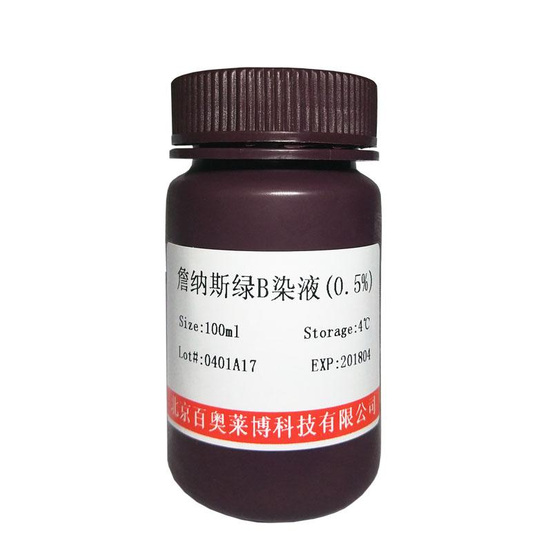 DA-6胺鲜脂