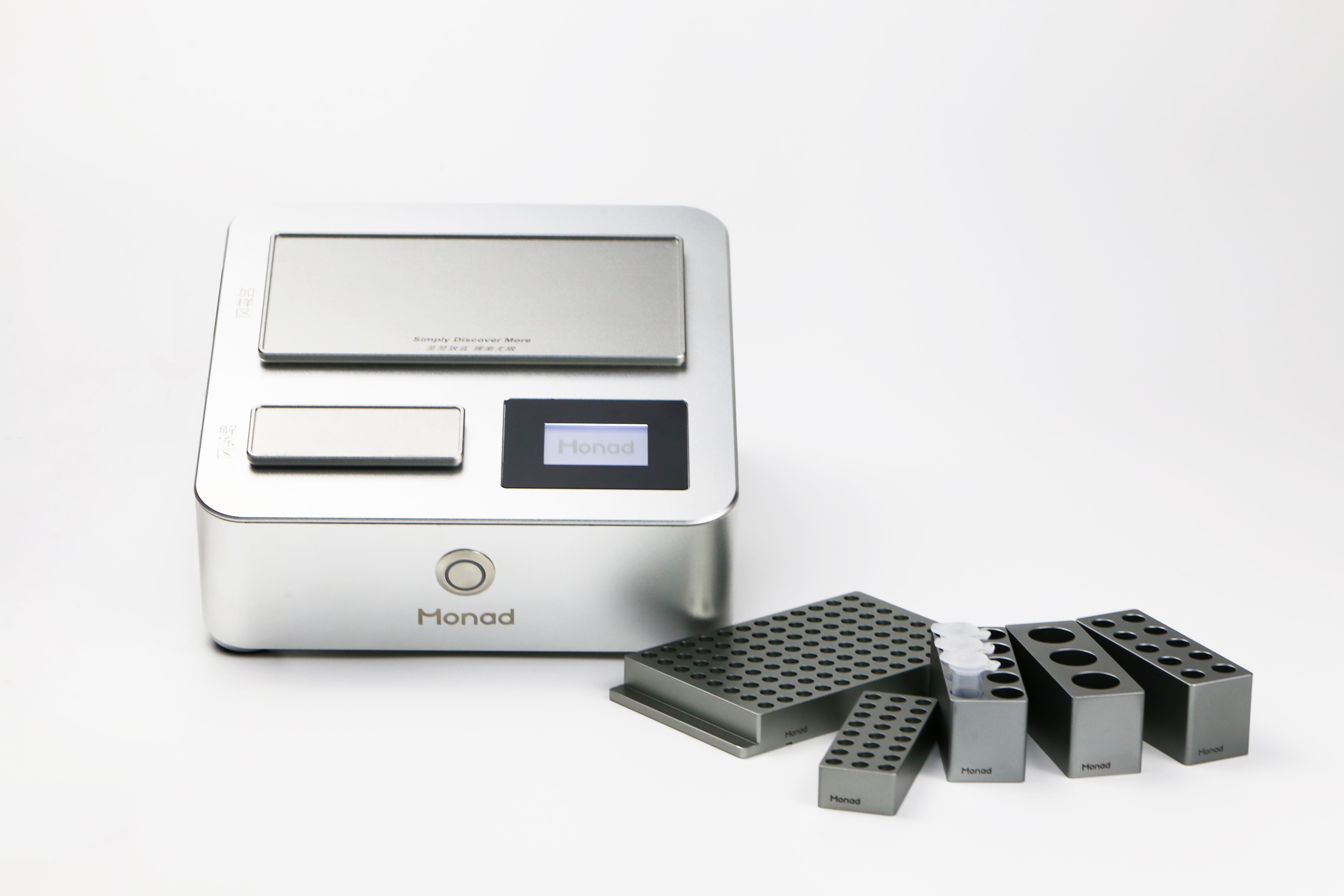ECT 4100 电子恒温加样台
