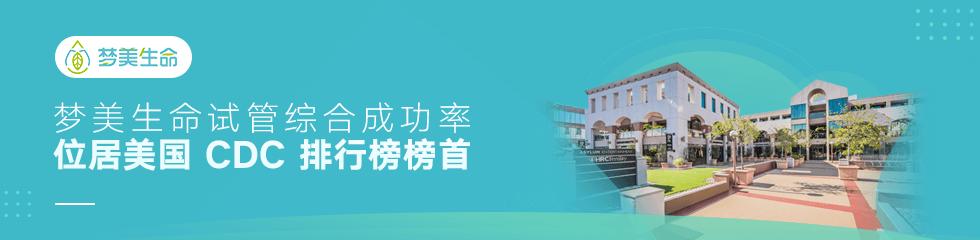 北京梦美科技有限公司