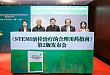 《急性 ST 段抬高型心肌梗死溶栓治疗的合理用药指南》第 2 版在京发布