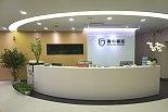 上海美中嘉和肿瘤中心