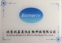 北京北嘉美仪生物科技有限公司