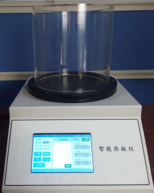 智能热板仪厂家,大小鼠热板仪,智能冷热板,热板痛觉测痛仪