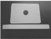 粪便中蠕虫卵显微镜检加藤片制作试剂盒