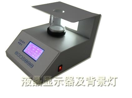 DB022型 足趾容积测量仪生产厂家,足趾容积测量仪价格,足趾肿胀装置 足趾肿胀测量仪 足趾肿胀仪