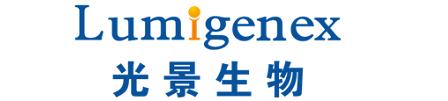 Bangs Laboratories,球形超顺磁性微球,COMPEL™ 荧光均匀磁性微球
