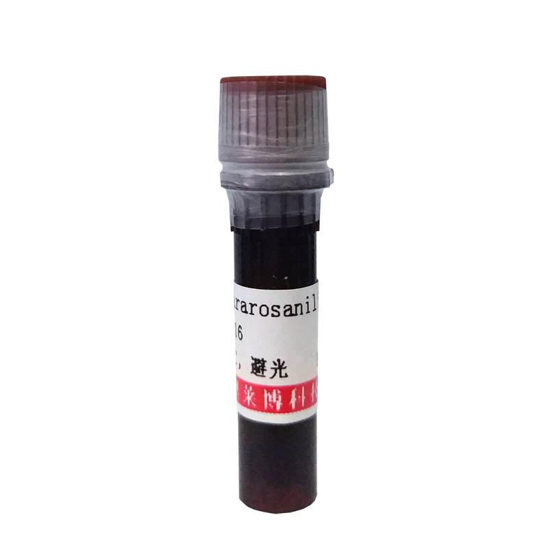 3-乙酰基脱氧雪腐镰刀菌烯醇标准品