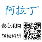 乙酸钠,无水 / 乙酸钠,无水 分子生物学级,≥99.0% (NT)
