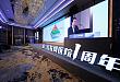 构建互联网医疗新生态圈:浙二好医生上线一周年