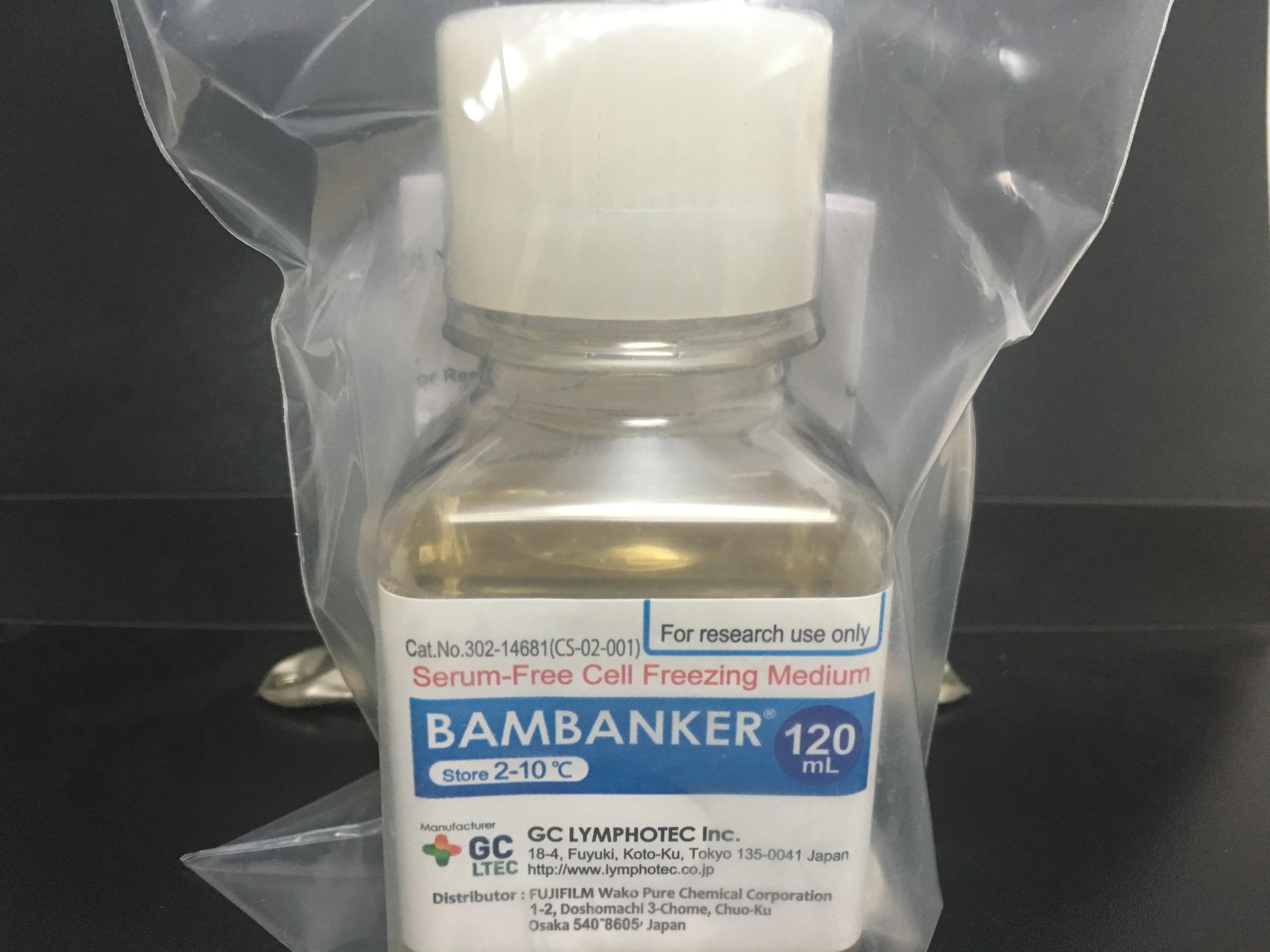 BAMBANKER即用型无血清细胞冻存液