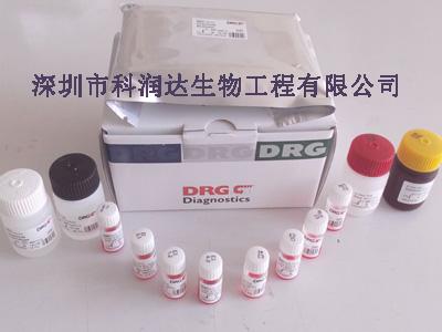 肾素elisa检测试剂盒