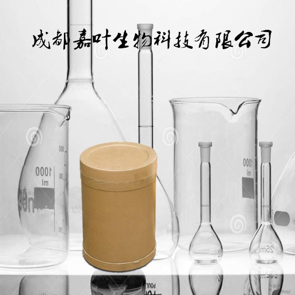 醋酸洗必泰厂家56-95-1