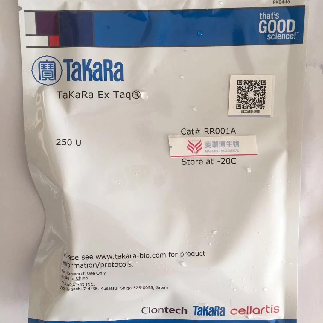 RR001A TaKaRa Ex Taq 250U