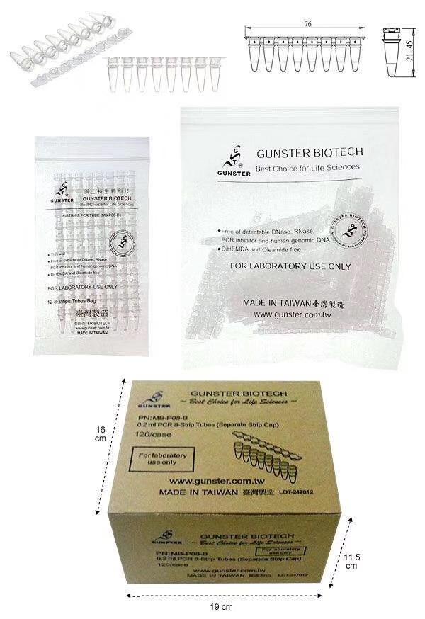 PCR耗材qPCR耗材GUNSTER(台湾)