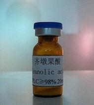 邻苯二甲酸二(2-乙基己基)酯说明书