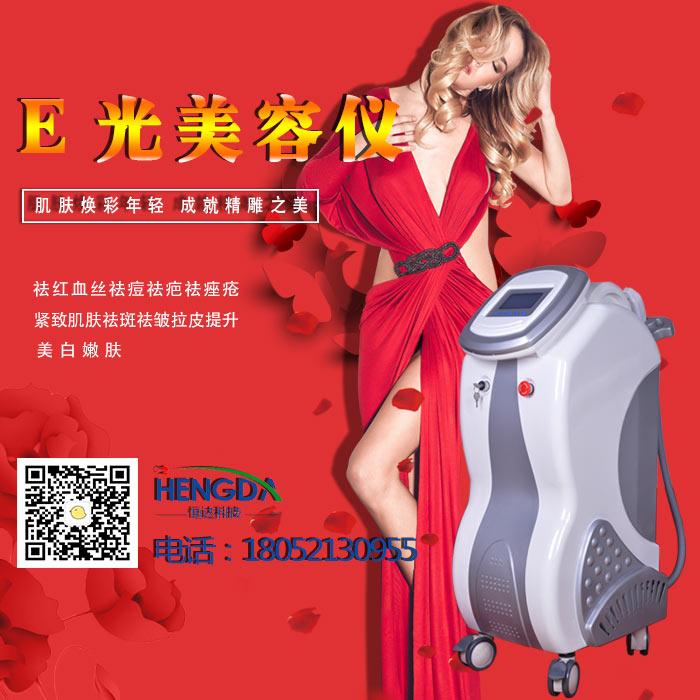 韩国美容光子嫩肤仪多少钱一台 韩国美容光子嫩肤仪价格