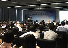 CPhI 中国与世界药政答疑会