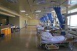 湖州市第三人民医院