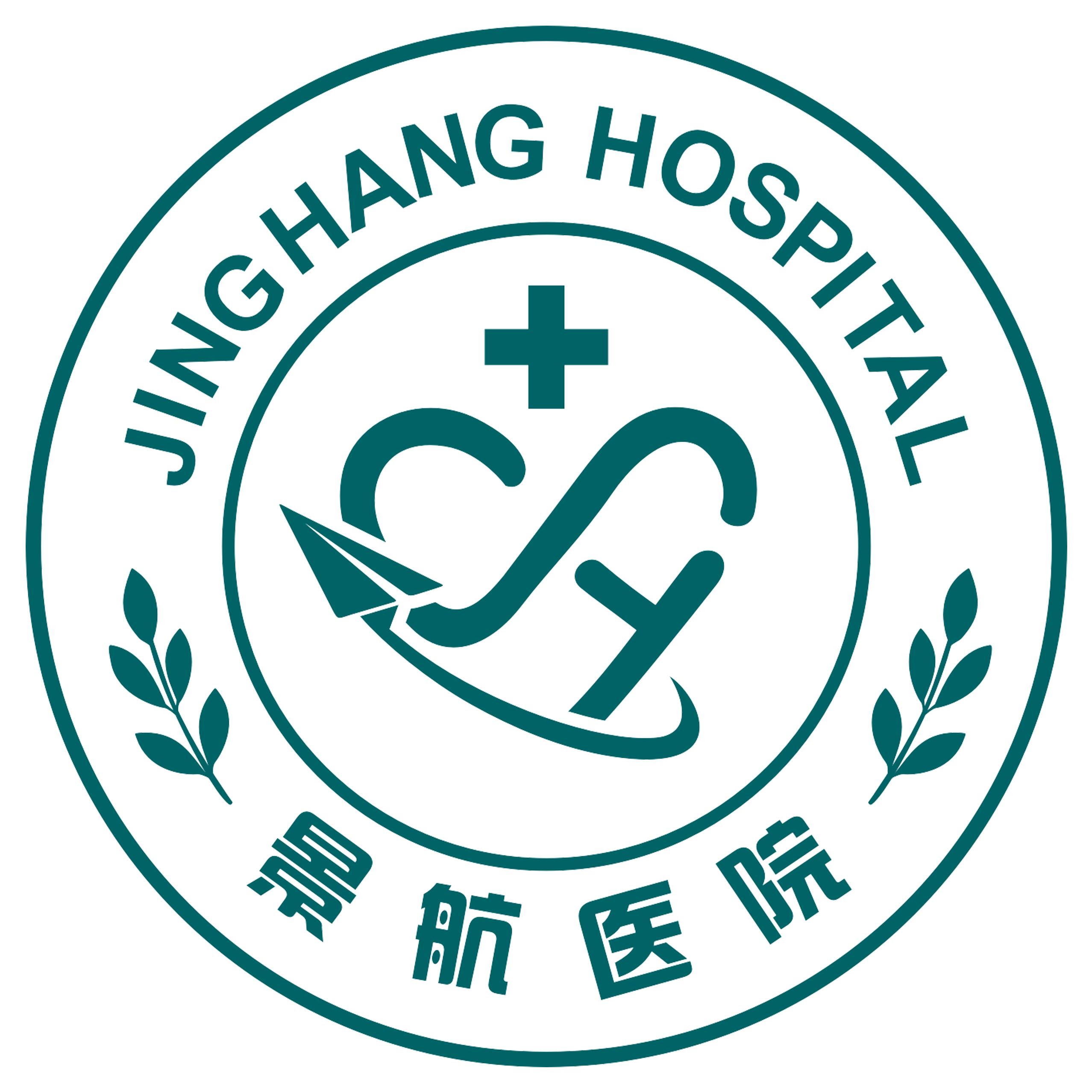 浮梁景航医院
