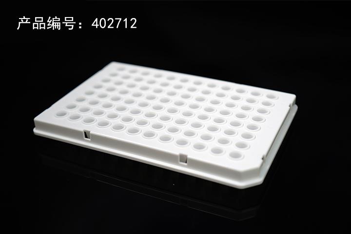 0.1mL PCR96孔板,白色无裙边,(402712)