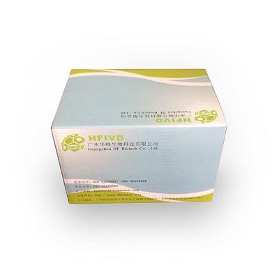 全血基因組核酸提取試劑盒(磁珠法)