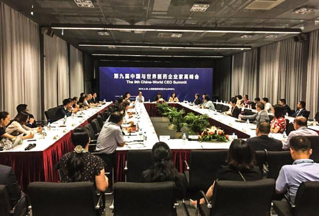 第九届中国与世界医药企业家高峰会.jpg