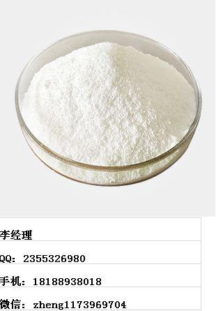 醋氯芬酸#长期供应优质醋氯芬酸原料