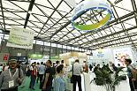 NEX China 2018 世界天然提取物中国展