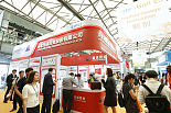 FDF China 2018 世界药物制剂与技术中国展