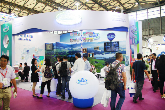 PharmaExcipients China 2018现场气氛热烈.JPG