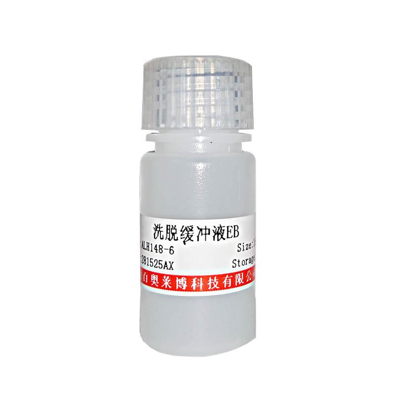 酵母tRNA溶液(粗提)